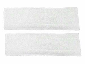 Lot de 2 chiffons de rechange pour nettoyeur vapeur DO230SR / DO231SR – Dimensions : 42 x 12 cm – Chiffons en microfibre lavables